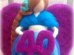 40th birthday felted angel